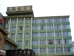 Education Hotel Guilin