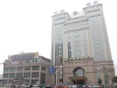 Hebei Huibin Hotel, Shijiazhuang
