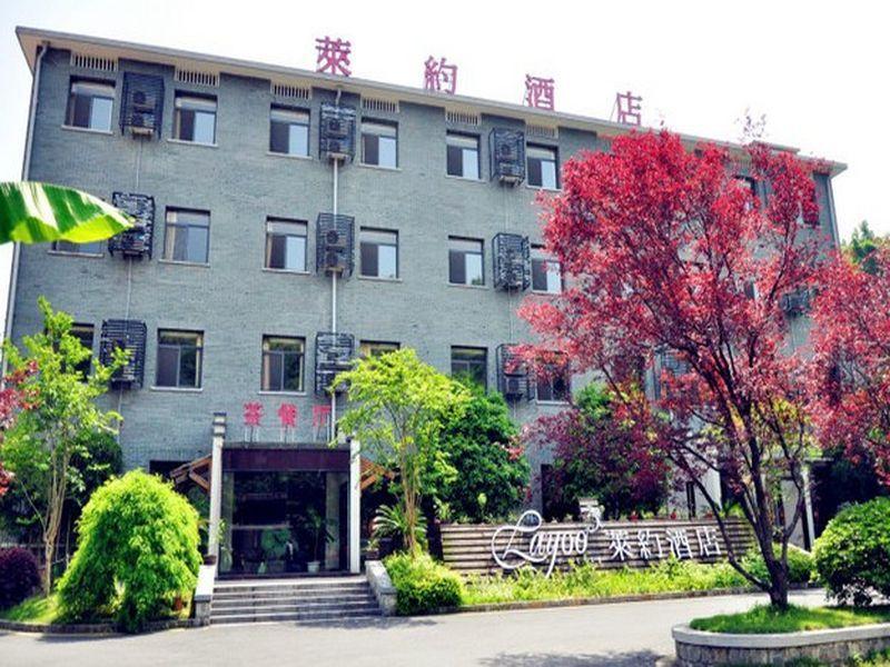Tonglu Lai Yue Hotel - Hangzhou