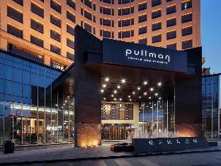 Pullman Anshan Time Square Hotel