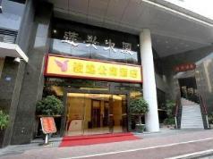 Junyi Apartment hotel, Zhongshan