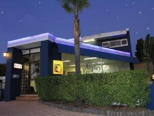 Review Aspley Motor Inn Brisbane AU