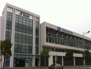 Bestay Hotel Express Changzhou Wujin ChunqiuYanheng Yongsheng Road Hote