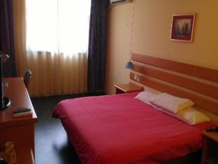 Home Inns Shanghai North Sichuan Road Hailun Road Subway Station Branch Shanghai - Guest Room