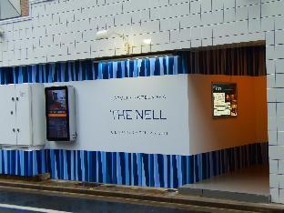 Capsule Hotel&Spa The Nell