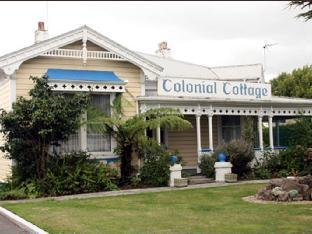 Colonial Cottage Motel PayPal Hotel Masterton