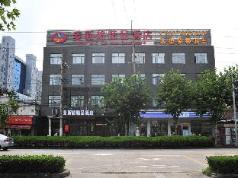 Maixinge Boutique Hotel Lujiazui Pudong, Shanghai