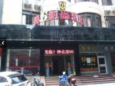 Cool 6 Fashion Hotel, Quanzhou