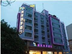 Guilin Perfect Season Hotel, Guilin