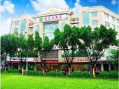 Vienna Hotels MeiZhou Branch, Meizhou