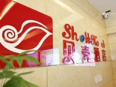 GreenTree Inn Zhangye Ganzhou Area East Street Shell Hotel, Zhangye