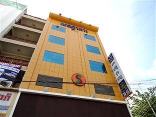 U E Guest House & Restaurant Phnom Penh