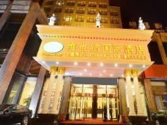 Vienna Hotel Xiangyang Zhongyuan Road, Xiangyang (Hubei)