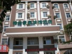 GreenTree Inn Weihai Harbour Express Hotel, Weihai