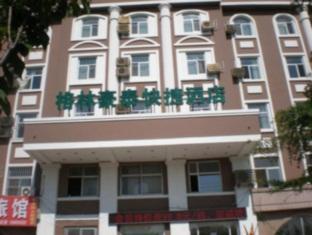 GreenTree Inn Weihai Harbour Express Hotel