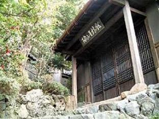 柚子屋旅馆