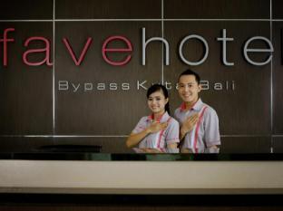 favehotel Bypass Kuta Bali - Hall