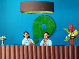 Praja Hotel Bali - Receptionist