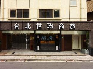 リンク ワールド ホテル タイペイ1