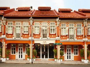 Naumi Liora Hotel PayPal Hotel Singapore