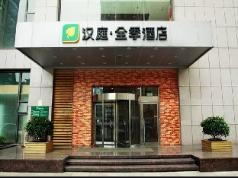 JI Hotel Zhongshan Park Shenyang, Shenyang