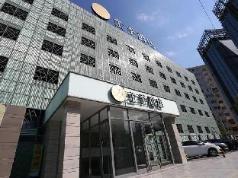 JI Hotel Dongzhimen Beijing, Beijing