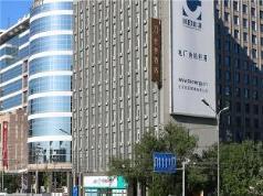 JI Hotel Xuanwumen Beijing, Beijing