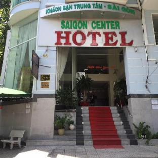 Saigon Center Hotel