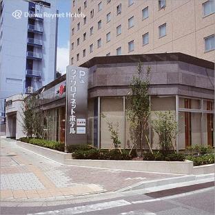 秋田大和ROYNET酒店 image
