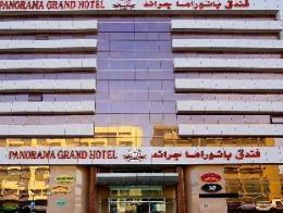 Panorama Grand Seashell Hotel