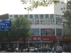 GreenTree Inn Jiangsu Xuzhou West Huaihai Road Duanzhuang Plaza Express Hotel, Xuzhou