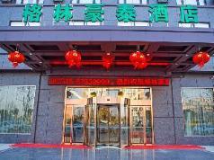 GreenTree Inn Yancheng Funing Shiyan Primary School Suzhou Road Branch, Yancheng