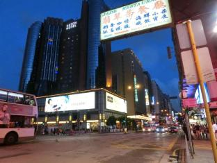 Hung Fai Guest House Hong Kong - Nathan Road