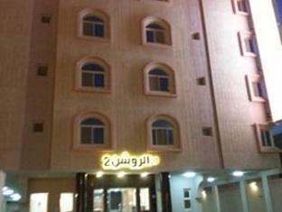 Dyaar Al Roshan 2