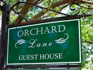 Orchard Lane Guest House Stellenbosch - Entrance View