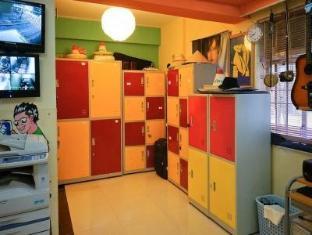 Hong Kong Hostel Hong Kong - Lobi
