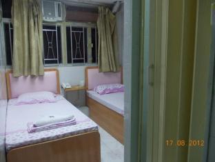 Merryland Guesthouse हाँग काँग - अतिथि कक्ष