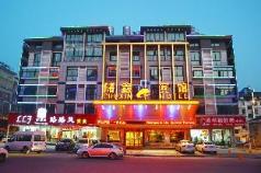 Yiwu Chuxin Hotel, Yiwu