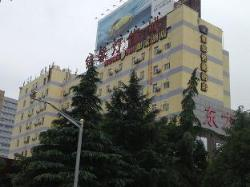 Home Inns Shanghai Lujiazui Dongfang Road Branch Shanghai