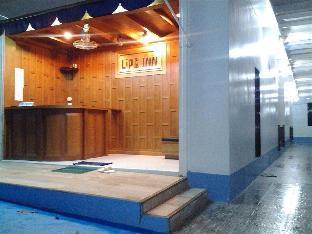 Lipe Inn PayPal Hotel Koh Lipe