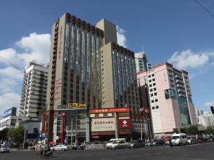 East China Hotel at Railway Station -