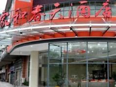 Xiamen Kahosp Hotel Fanghu Branch, Xiamen