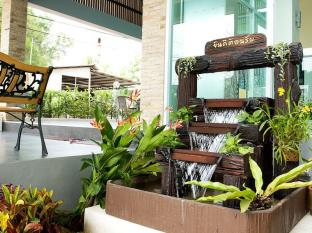 The Centrino Serviced Residence Suratthani - Ogród