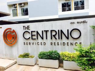 The Centrino Serviced Residence Suratthani - Indgang