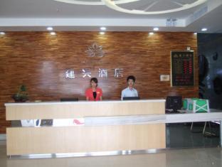 Dongguan Jianxing Hotel -