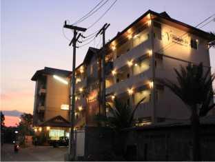 Veeranya Vill Hotel,โรงแรมวิรัญญ่า วิว
