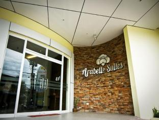 Arabelle Suites Tagbilaran City - प्रवेश