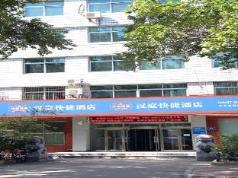 Hanting Hotel Harbin DongDaZhiJie qiu Lin Branch, Harbin