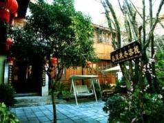 Lijiang Four Seasons Inn, Lijiang
