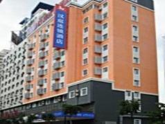 Hanting Hotel Xiamen Train Station Wen Zao Branch, Xiamen